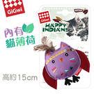 【毛麻吉寵物舖】GiGwi就是愛貓草-印地安羽毛貓頭鷹