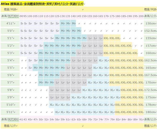 【亞特力士ATLAS】恢復壓縮長襪(白) NS-305-W
