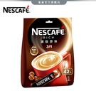 【雀巢 Nestle】雀巢咖啡三合一濃醇...