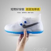 短筒透明成人防雨鞋套女防滑加厚耐磨便攜防水男學生雨天硅膠乳膠 color shop