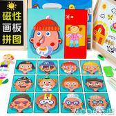 木質拼圖兒童益智力開發玩具1-2-3-4-5-6周歲男女孩寶寶幼兒早教7   MOON衣櫥