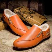 中大尺碼皮鞋 冬季男士豆豆鞋加絨韓版棉鞋加厚皮鞋休閒保暖男鞋潮流鞋 DR6595【Rose中大尺碼】
