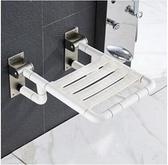 現貨土城 洗澡凳子 安全浴室折疊凳 老年人帶腿洗澡椅【全館免運】