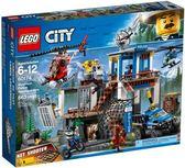 【LEGO樂高】CITY 山區警察總部 60174