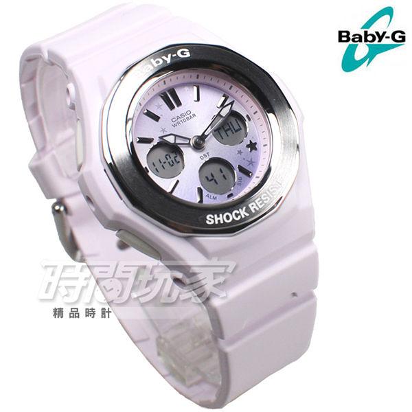 Baby-G BGA-100ST-4A 天空漸層色彩 星星 數位雙顯女錶 防水手錶 粉紫色 BGA-100ST-4ADR CASIO卡西歐