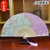 日式折扇中國風舞蹈小扇LVV3422【KIKIKOKO】