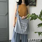 簡約英文字母印花超大容量斜背包圓環可調節肩帶水洗磨毛購物袋女