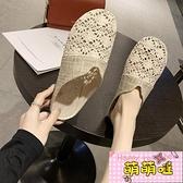 包頭半拖鞋女鞋2021夏季新款懶人網紅時尚百搭漁夫孕婦外穿涼拖鞋【萌萌噠】