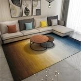 北歐客廳地毯簡約現代