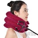 充氣頸椎家用用理勁椎頸托頸部按摩拉伸 衣櫥の秘密