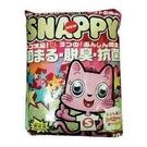 【培菓平價寵物網】SNAPPY貓砂(粗砂/細砂) 10L*3包 超級免運價)