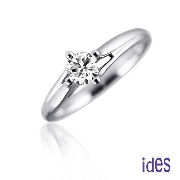 ides愛蒂思 精選30分E/VS1八心八箭完美車工求婚鑽石戒指