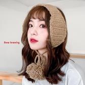 保暖耳罩 冬季韓版毛線繫帶針織可愛女耳罩