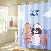 店長推薦 衛生間高檔浴簾套裝防潑水防霉加厚浴室免打孔卡通門簾隔斷洗澡布簾
