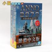 【大航海世紀1404+2070  Anno 1404+2070】中文經典合輯~全新品,全館免運