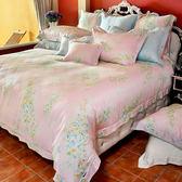 義大利La Belle《如夢花漾》雙人天絲四件式防蹣抗菌舖棉兩用被床包組