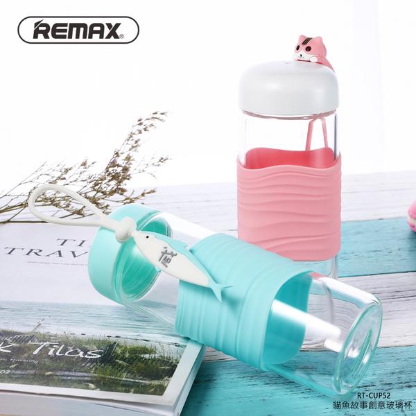 REMAX 貓魚故事創意玻璃杯 隨身瓶 玻璃水瓶 玻璃瓶 冷水壺 隨行杯 隨身杯 運動水杯 冷飲杯子