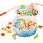 木質磁性兒童小貓釣魚玩具池套裝1-2-3歲半周小孩子男女寶寶益智 萬聖節滿千八五折搶購