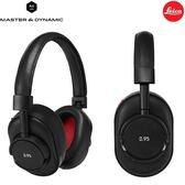 送英國Gear4音響系統 / Master&Dynamic For 0.95 MW60 無線耳罩式耳機(Leica特仕版)