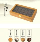 手錶盒-雅式復古木質玻璃天窗手錶盒子2格裝手串鍊展示箱收藏收納首飾盒 東京衣秀