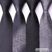 領帶領帶男士正裝商務8cm韓版黑色條紋新郎結婚學生英倫   傑克型男館