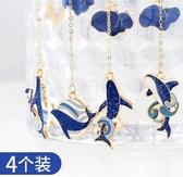 藍鯨創意古風勵志吊墜書簽