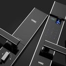 【VOC電子鎖】RX8108大門指紋密碼鎖-鋼琴鏡面黑(最多信用卡6期零利率)(可分12期)