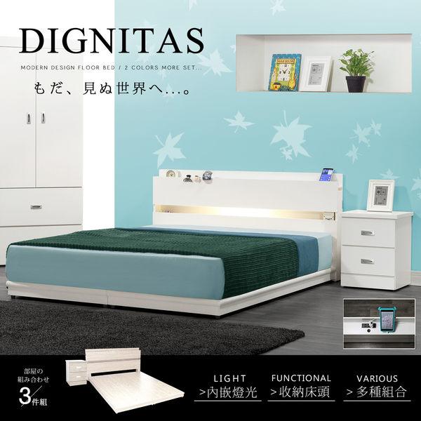 床架 邊櫃 DIGNITAS民宿風白色雙人5尺床組-3件式床頭+床底+床頭櫃(CF1)【H&D DESIGN】