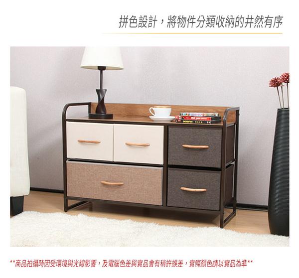 【YOUFONE】日式古典風拚色麻布四層式抽屜間隙收納櫃