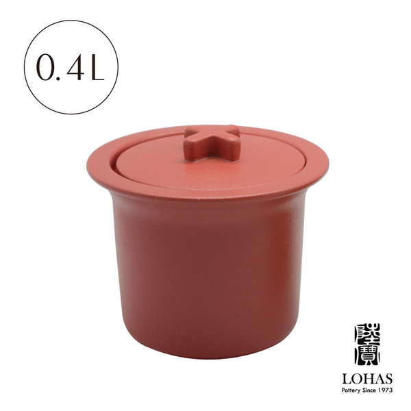 陸寶 遠紅外線陶瓷燉罐【雙層蓋 十字型 燉罐 】