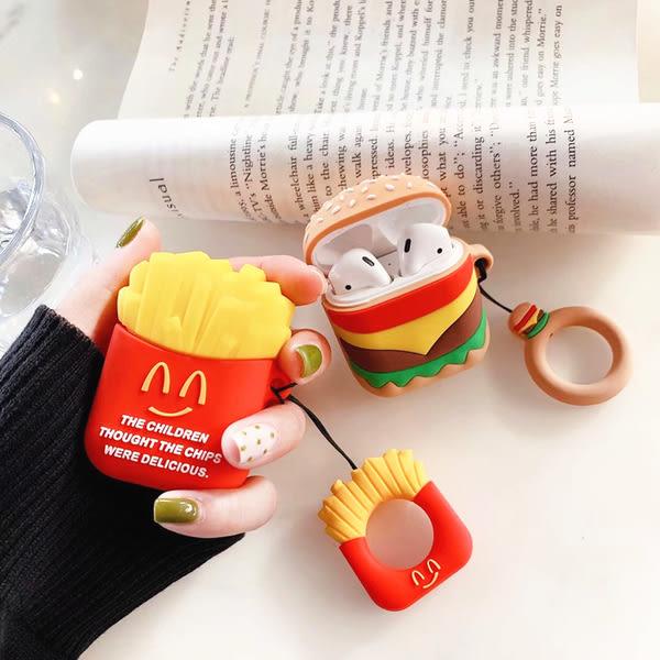 【SZ12】個性創意漢堡包署條AirPods無線藍牙耳機保護套 藍牙無線耳機套 airpods2矽膠套保護套