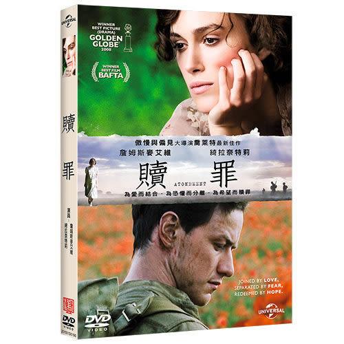 贖罪 DVD (購潮8) 4716112464864