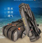 漁具包1.2米3層雙肩包魚竿包三層防水釣魚包