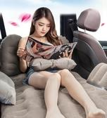 車載充氣床汽車用品睡覺床墊後排旅行床轎車內後座SUV睡墊氣墊床 時尚教主