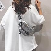 蹦迪包包女包新款鐳射嘻哈腰包個性胸包ins超火單肩斜背包潮 時尚芭莎