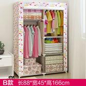 布衣櫃 鋼管加固加粗簡易布藝衣櫃大號防塵雙人組合收納衣櫥