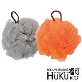 【HUKUKU福可】超激爽硬質沐浴球|澡球 浴花 浴球 海綿球 背搓