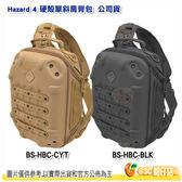 Hazard 4 Hibachi Hard Shell Sling Pack 硬殼單斜肩背包 公司貨 相機包 黑/狼棕色