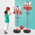 籃球架 兒童可升降戶外投籃框室內2-3-5歲男孩4寶寶玩具家用6小孩1JY【快速出貨】