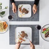 餐盤牛排刀叉盤子套裝家用情侶歐式西餐餐具全套創意北歐西餐盤牛排盤YYS 伊莎公主