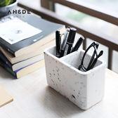 【中秋好康下殺】DE繽紛SPRING筆筒ins筆筒筆筒創意時尚韓國小清新筆筒北歐