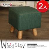 JP Kagu 貓抓皮沙發椅凳30cm小方凳原木椅腳2入