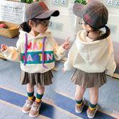 女童秋冬款新款童裝女寶寶韓版洋氣衛衣中小童冬季加絨上衣潮 歡樂聖誕節