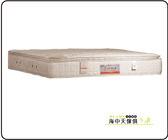 {{ 海中天休閒傢俱廣場 }}F-37 床墊系列 828-351 三線護背硬式防螨床墊+進口1英吋乳膠墊-3.5尺