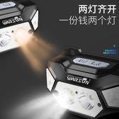 LED感應頭燈釣魚夜釣燈強光可充電頭戴式手電筒戶外防水超亮黃光 全網最低價