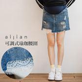 愛戀小媽咪 孕婦褲 不修邊抓破拼接蕾絲牛仔短裙 附安全褲 可調式瑜珈腰圍 M-XL