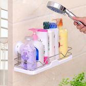 浴室置物架免打孔洗手間廁所吸盤收納洗漱台壁掛式 ATF 童趣潮品