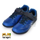 日本月星 MoonStar SS多功能運動鞋 藍色 魔鬼氈 機能童鞋 中大童 NO.R4667