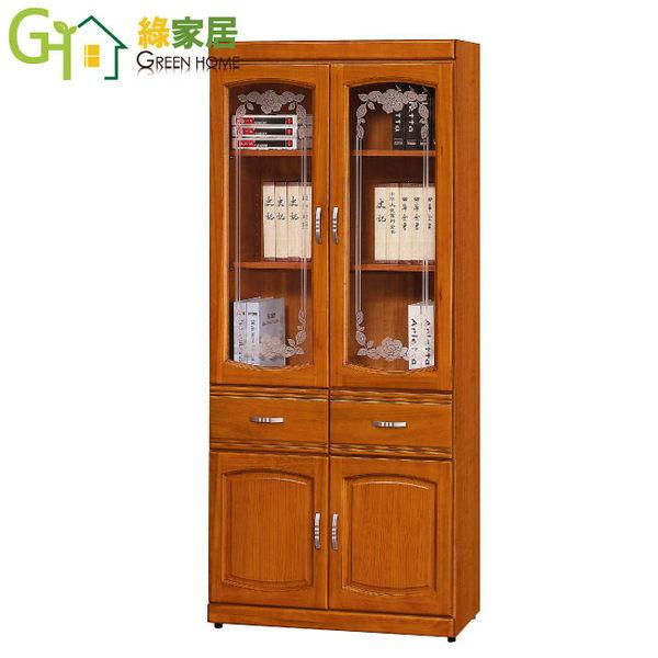 【綠家居】安科納 時尚2.7尺實木四門書櫃/收納櫃(兩色可選)