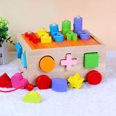 嬰幼兒童益智積木玩具0-1-2-3周歲男女孩寶寶一歲半早教形狀配對ZDX